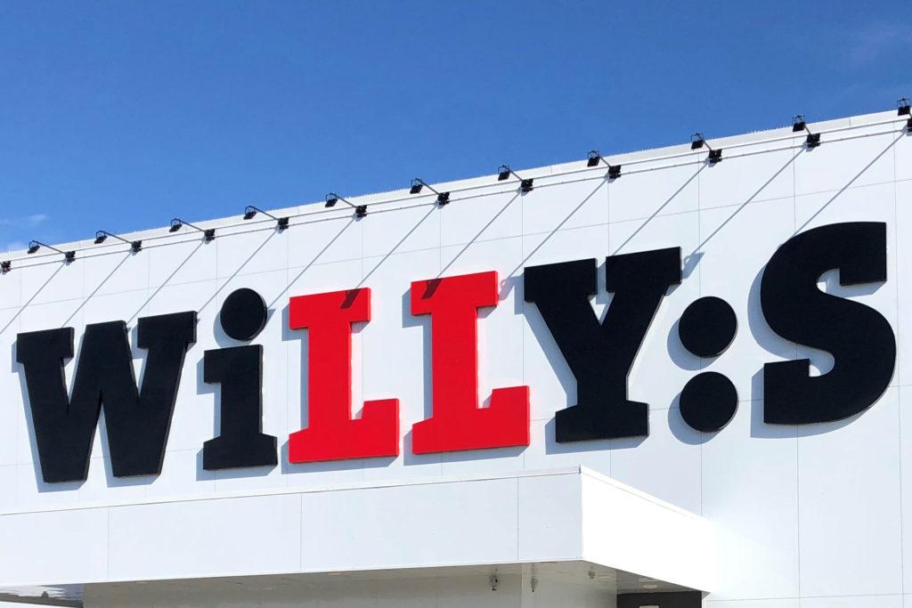 Willys omlokaliserar – ny butik i Hultsfred